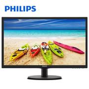 【行货保证】飞利浦 223V5LSB 21.5英寸 高性价比 电脑显示器 显示屏高效办公