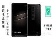 华为 Mate 10保时捷版(全网通)5.9吋2K屏!双卡双待 搭载新研发的麒麟970  4000毫安大电池 后置2000W+1200双摄