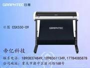 日图 CSX550-09