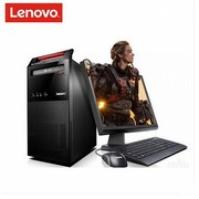 【联想Lenovo授权专卖 顺丰包邮】联想 扬天 W2090V(G1820/税控)税控机扬天商业台式电脑(双核G1820 2G 500G WIN7)