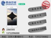 【苹果专卖店】苹果 iPhone 6S 仅1250,二环内可送货,速来选购,可分期,零首付!
