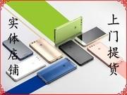 华为 P10 Plus(VKY-AL00/6GB RAM全网通)