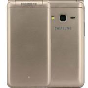 【顺丰包邮】三星 Galaxy Folder (SM-G1600) 翻盖手机 金色