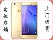 荣耀 8青春版(PRA-AL00X/4GB RAM/全网通)