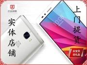 荣耀 畅玩5X(KIW-TL00/移动4G)