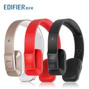 Edifier/漫步者 W688BT无线耳机头戴式蓝牙手机运动耳麦重低音