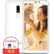 【新品现货】魅族 V8 全面屏手机 3GB+32GB  全网通4G手机