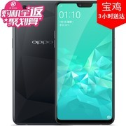 【购机全返+顺丰包邮】OPPO A3 4GB+128GB 全网通 R15低配版