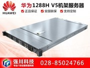 华为 FusionServer 1288H V5(Xeon Bronze 3106/16GB/4盘位)