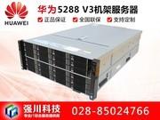 华为 FusionServer 5288 V3(Xeon E5-2620 v4/16GB/24*3.5盘位)