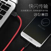 浩酷 HOCO X11 5A快充数据线  安卓手机Type-c口数据线