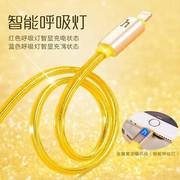 浩酷UPL12金属果冻编织智能灯充电线iPhone5s/6s/6plus数据线