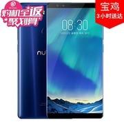 【购机全返+顺丰包邮】努比亚nubiaZ17S 8GB+ 128GB 全网通 特惠抢购