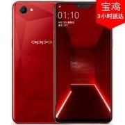 【送壳膜+顺丰包邮】OPPO A3 4GB+128GB 全网通 全面屏