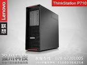 联想ThinkStation P710(E5-2620 V4/32GB/2TB/K2200)