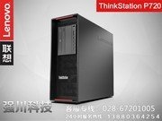 联想ThinkStation P720