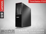 联想ThinkStation P310(i7 6700/8GB/1TB/K620 2G独显)