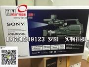 索尼 HXR-MC2500 mc2500 婚庆机 北京渠道实体店现货 18601249123 罗阳