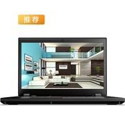 【ThinkPad授权专卖】 P50(20ENA03NCD)I7-6700HQ/8G/1T/2G/w7专业