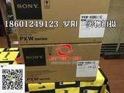 索尼 PXW-X280 x280 17倍变焦镜头 新闻采访纪录片广播电视应用 北京渠道实体店现货 18601249123 罗阳