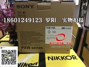 索尼 PXW-FS5 fs5 18-105 4k微电影机 索尼FS7H FS7M2K FS7K 北京渠道实体店现货 18601249123 罗阳