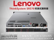 联想 ThinkSystem SR570(Xeon 银牌4110/16GB/2TB)