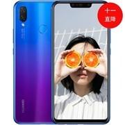 【顺丰包邮】华为  nova 3i 全面屏高清四摄游戏手机6G运行 全网通4G