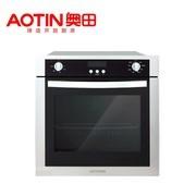 奥田烤箱K01B