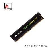 海盗船 16GB DDR4 2133(CMV16GX4M1A2133C15)