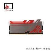 影驰 GAMER Ⅲ 极光RGB 8GB DDR4 2400/3000