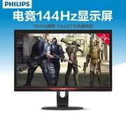 飞利浦 24英寸电竞显示器242G5DJEB 144Hz游戏竞技23显示屏27高清