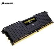 美商海盗船(USCORSAIR) 台式主机电脑内存条DDR4 3200 8G【单条】