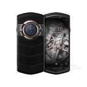 8848 钛金手机M5(至臻版/全网通)
