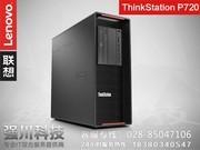 联想ThinkStation P720