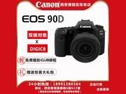 佳能 EOS 90D套机(18-135mm)