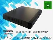 海康威视DS-7808N-K2/8P 8路poe网络硬盘录像机 高清监控主机
