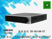 海康威视 DS-8616N-ST