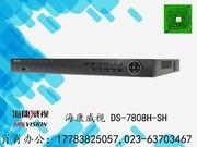 海康威视 DS-7808H-SH 8路高清硬盘录像机