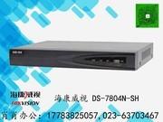 海康威视DS-7804N-SH 4路720P 海康NVR *