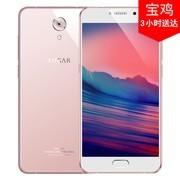 【顺丰包邮】SUGAR糖果 S9 4GB RAM 全网通 PK 小米 魅蓝 荣耀 华为
