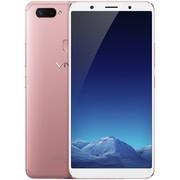vivo X20plus 4GB+64GB 全网通4G手机 全面屏拍照 面部识别