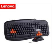 联想 KM4801U键鼠套装
