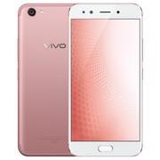 vivo X9SPlus 4GB+64GB 移动联通电信4G拍照手机 双卡双待赠充电宝等