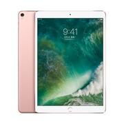 【Apple授权专卖 顺丰包邮】苹果 10.5英寸iPad Pro(256GB/WLAN)