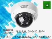 海康威视监控摄像头DS-2CD3125F-I 200万高清红外半球监控摄像机