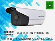 海康威视 DS-2CD3T35-I8 POE 300万DS-2CD3T32升级款网络数字IPC