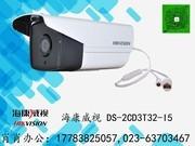 海康威视300万 DS-2CD3T32-I5 红外网络高清监控摄像机IP摄像头