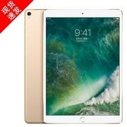 【Apple授权专卖 包邮】苹果 12.9英寸新iPad Pro(64GB/Cellular)
