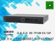 海康威视 16路网络数字监控录像机 带网口POE供电DS-7916N-E4/16P
