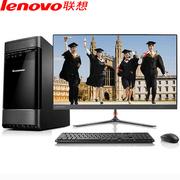 【顺丰包邮】联想 天逸5060(i5 6400/4GB/1TB/集显)台式电脑